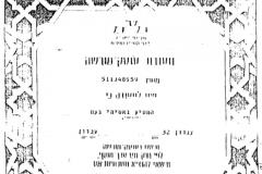 isu (7)